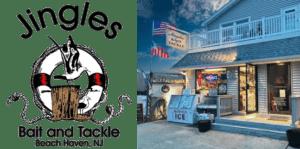 Jingles Bait and Tackle, Beach Haven NJ